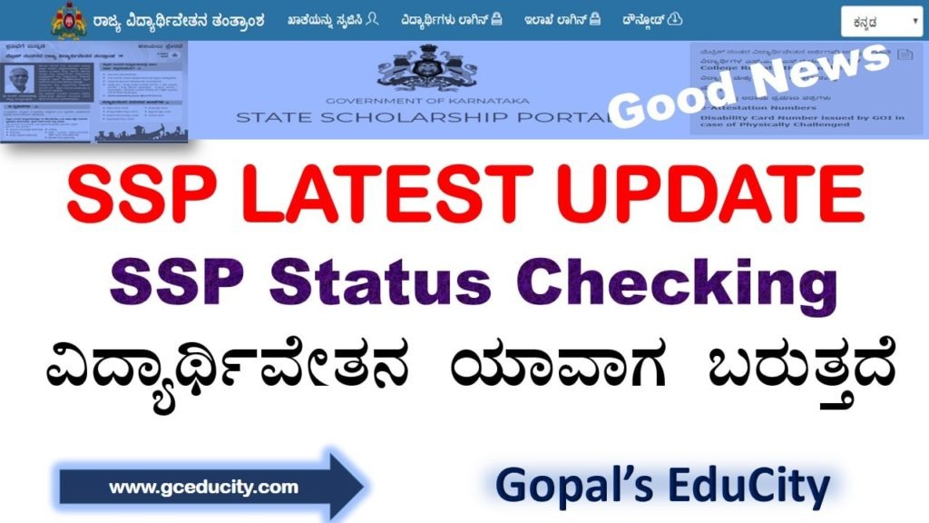SSP latest news