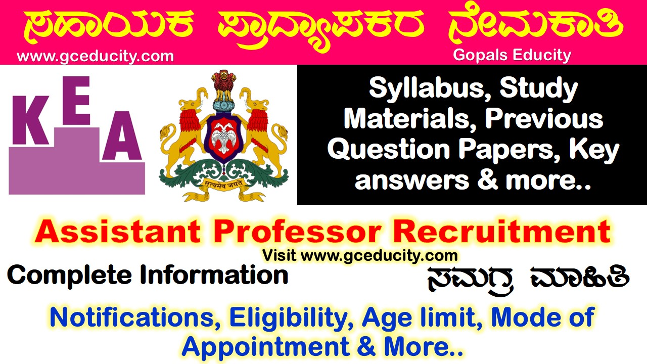 Asst Professor Recruitment